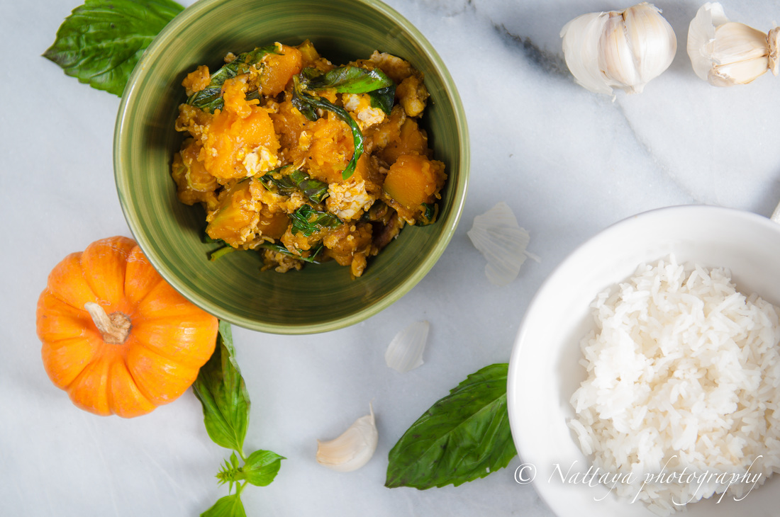 Stir-Fry Pumpkin With Egg And Basil Recipe